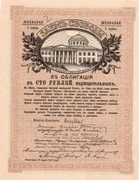 Edexcel IGCSE History-Russia 1881-1914