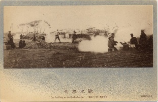 russo japanese war causes and effects