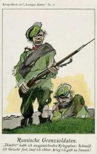 Propaganda at Home (Germany)   International Encyclopedia of